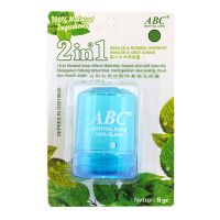 ABC Menthol Cone 2 in 1 Inhaler & Rubbing Ointment - 8g