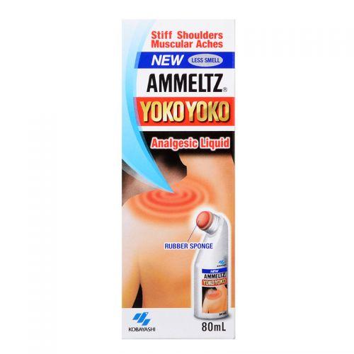 Ammeltz Yoko Yoko Analgesic Liquid (Less Smell) - 80 ml