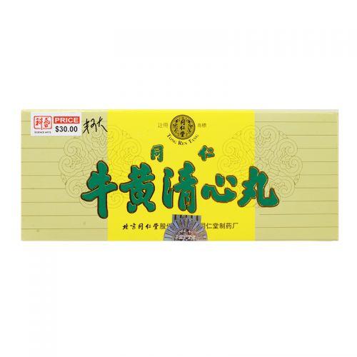 Beijing Tongrentang Niuhuang Qingxin Wan - 10 Pills