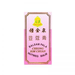 Cheong Kim Chuan Nutmeg Balm - 15 gm