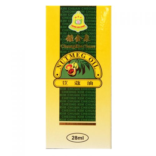 Cheong Kim Chuan Nutmeg Oil - 28ml