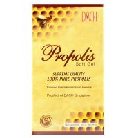 Dach Propolis Soft Gel - 60 x 380mg