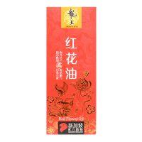 Dragon King Brand Red Flower Oil - 55 ml