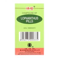 Foci Compound Of Lophanthus Pills - 200 Pills X 0.17 gm