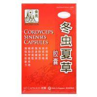 Golden Sun Cordyseps Sinensis Capsules - 60 Capsules