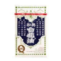 Hoe Hin White Flower Embrocation - 20 ml