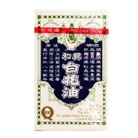 Hoe Hin White Flower Embrocation - 5 ml