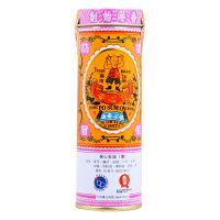 Hong Kong Po Sum On Medicated Oil (H) - 30 ml