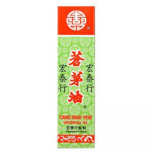 Hong Tai Hung Cang Mao Yew - 50 ml