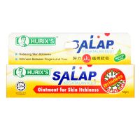 Hurix's Salap Ointment for Skin Itchiness - 12 gm