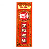 Imperial Brand Red Flower Liniment - 35 ml