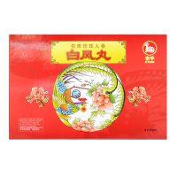 Ji Yang Cordyceps Pearl & Ginseng Pai Feng Wan - 6 x 10g
