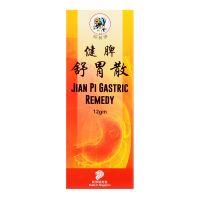 Jian Pi Gatric Remedy - 12g