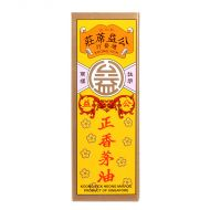 Koong Yick Heong Mau Oil - 28 ml