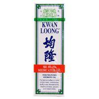 Kwan Loong Medicated Oil - 28 ml
