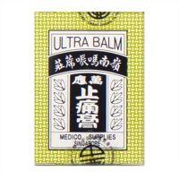 Ling Nam Ultra Balm - 20ml