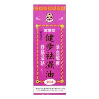 Man Bo Tong Kinbo Fung Sa Oil - 52 ml