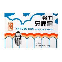 Medicking Ya Tong Ling - 10 Capsules x 420mg