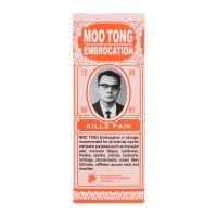 Moo Tong Embrocation - 30ml