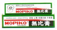 Japan Mopiko Brand Mopiko Ointment - 10 gm