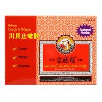 Nin Jiom Chuanbei Anti-cough Concentrated Powder - 2.5gm x 6's