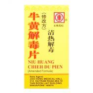 Niu Huang Chieh Du Pien (ammended formula) - 0.25g x 60 Tablets