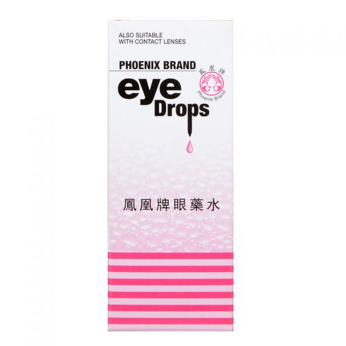 Phoenix Brand Eye Drops (Sterile) - 10 ml