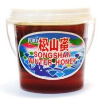 Pure Songshan Winter Honey - 1 Kg