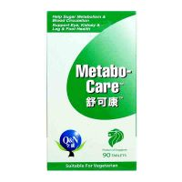 Q & N Metabo-Care Formula - 90 Tablets