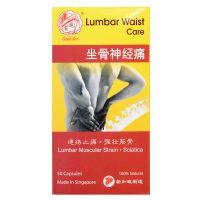Qian Jin Lumbar Waist Care - 50 Capsules