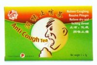 Qian Jin Brand Anti Cough Tea - 3 Packets X 7 gm