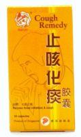 Qian Jin Brand Cough Remedy Capsule - 50 Capsules