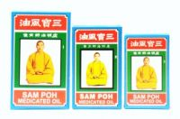 Sam Poh Medicated Oil - Size No. 2