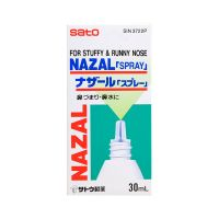Sato Nazal Spray For Stuffy & Runny Nose - 30ml