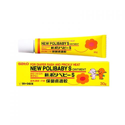 Sato New Polibaby S Ointment - 30g
