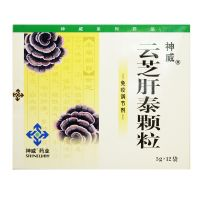 Shineway Yunshi Gantai Granules - 5g x 12 Packets