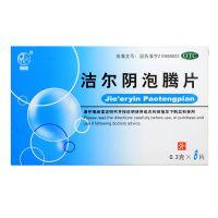 Skinpro Effervescent Tablet - 0.3g X 8 Tablets