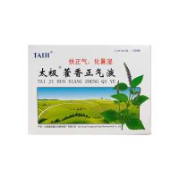 Tai Ji Huo Xiang Zheng Qi Ye - 10ml x 5 Vials