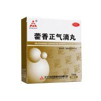 Tasly Huoxiang Zhengqi Dripping Pills - 9 Sachets