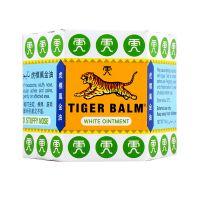 Tiger Balm (White) - 19.4 gm