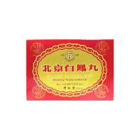 Tong Ren Tang Beijing Baifeng Wan - 6 Wax Ball