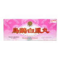 Tong Ren Tang Wuji Baifeng Wan Women Supplement - 6g x 10 waxballs