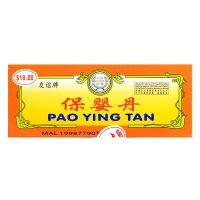 Uniflex Brand Pao Ying Tan - 10 x 0.4 gm bottles