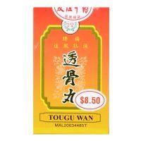 Uniflex Brand Tougu Wan - 100 Pills