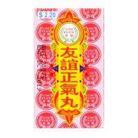 Uniflex Cheng Hee Wan - 2 packs X 2 gm