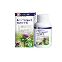VitaHealth Liver Support - 60 Tablets