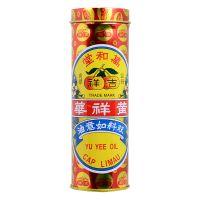 Wong Cheung Wah Yu Yee Oil (Cap Limau) - 48 ml