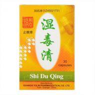 Yulin Brand Shi Du Qing- 30 capsules